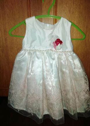 Платье детское!