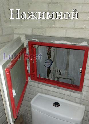 Люк под плитку / ревизионные люки / люк в ванную / люк невидимка