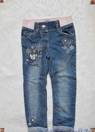 Новые фирменные f&f красивые джинсы с вышивкой и паетками на д...