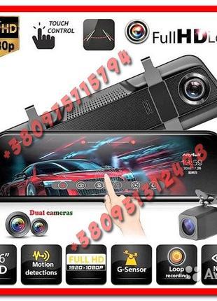Зеркало-регистратор Android + Камера заднего вида + GPS 10in1