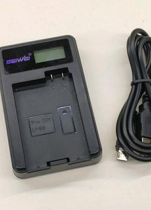 USB зарядное для аккумуляторов Canon LP-E8