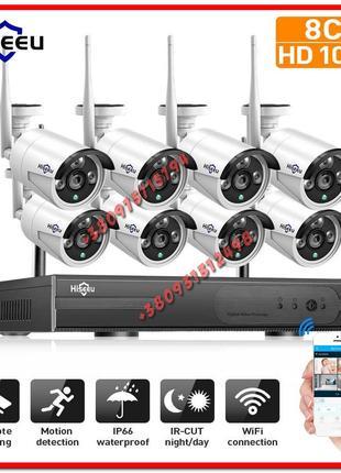 Набор камер видеонаблюдения WiFi KIT Комплект 8 камер Wi-Fi