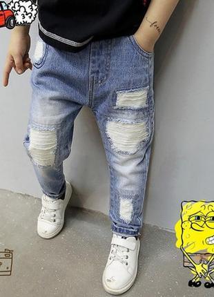 🦋стильные джинсы