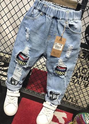 🦋всеми любимые джинсы.