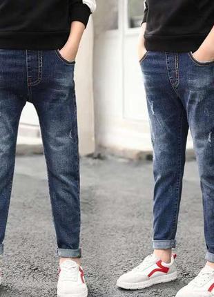 🦋стильные джинсы.