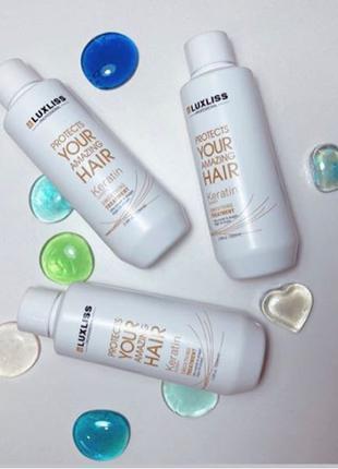 Кератин для волос Luxliss Германия ботокс