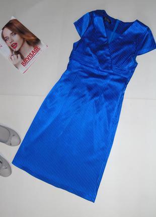 Красивое синее платье  в тонкую белую полоску