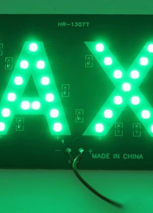 Табличка Такси с подсветкой LED