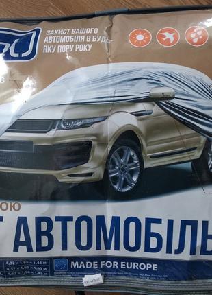 Автомобильный тент с мягкой подкладкою