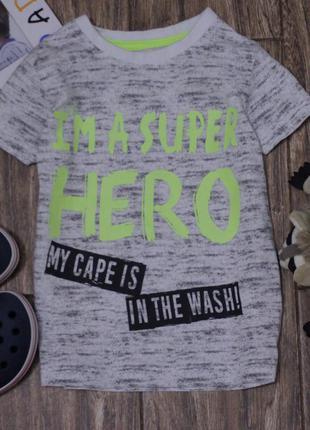 Классная футболка с надписью на малыша