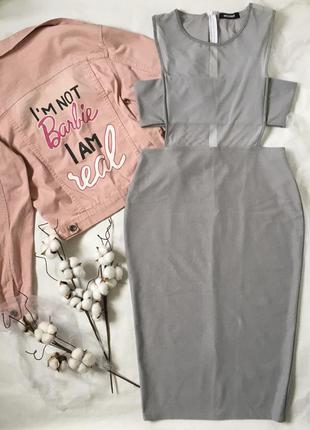 Ефектне плаття-футляр