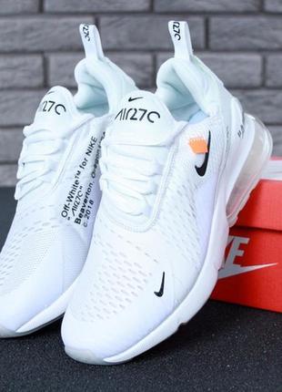 Nike air max 270 white, женские белые кроссовки найк