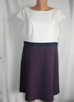 Элегантное комбинированное платье dorothy perkins