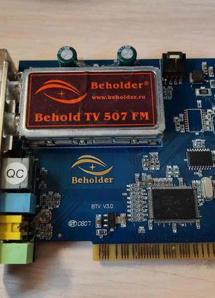 Тюнер-TV Beholder Behold TV 507FM