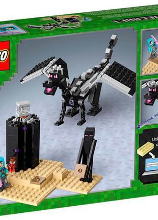 LEGO Minecraft битва с драконом