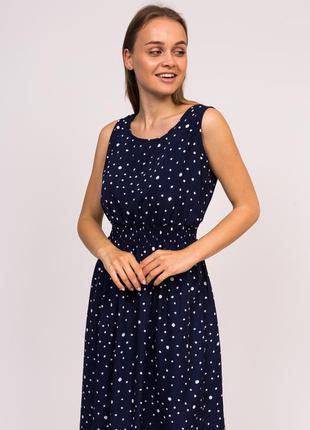 Длинное летнее платье синий