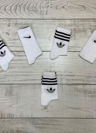 Носки Adidas, Nike