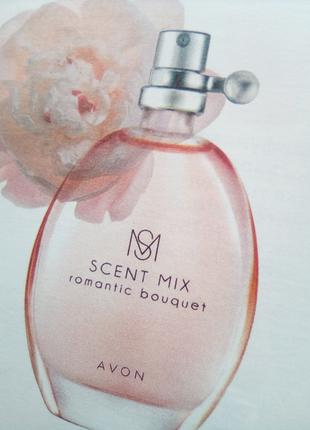 Avon Scent Mix Romantik Bouguet