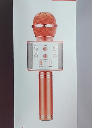 Микрофон караоке WS 858