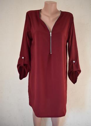 Новое платье-рубашка boohoo