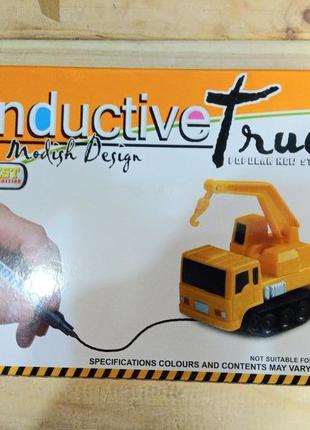 Индуктивная игрушечная машина Inductive Truck