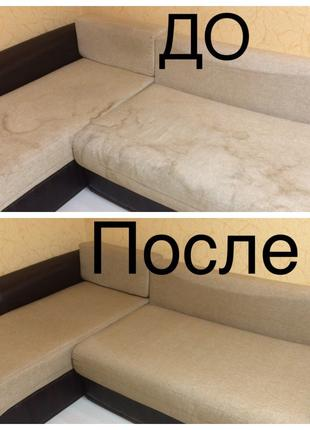 Химчистка диванов в Шостке