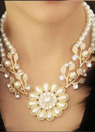 4-31 ожерелье