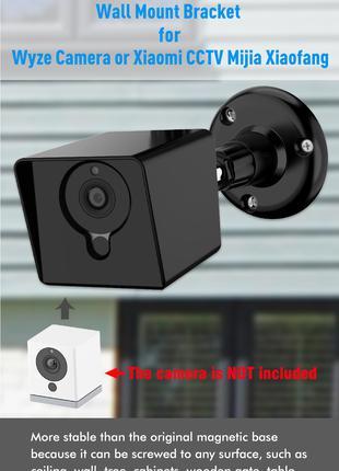 Защитный корпус для IP камеры наблюдения Хiaomi Mijia Xiaofang 1S