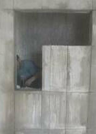 Алмазная резка бетона без пыли. Демонтаж.