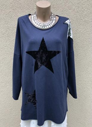 Синий свитшот,кофта в звёзды,хлопок,большой размер