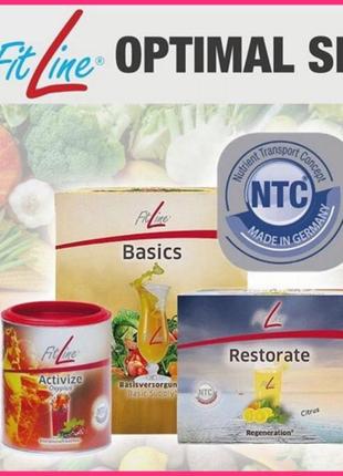 FitLine Оптимальный Cет -3 набора на 90 дней пищевая добавка