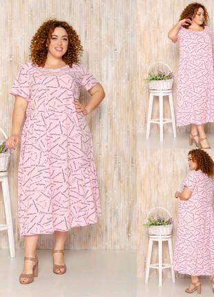 Платье Oversize. Большие размеры