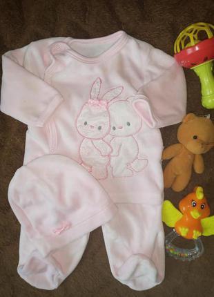 Розовый велюровый костюм для новорожденых
