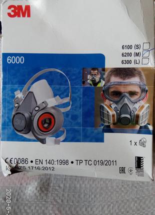 Респиратор  3М 6200 (полумаска) серии 6000