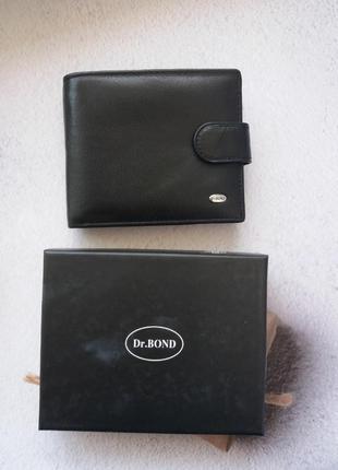 Кожаный кошелек мужской чоловічий шкіряний гаманець