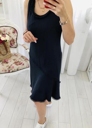 Стильный сарафан платье с рюшками