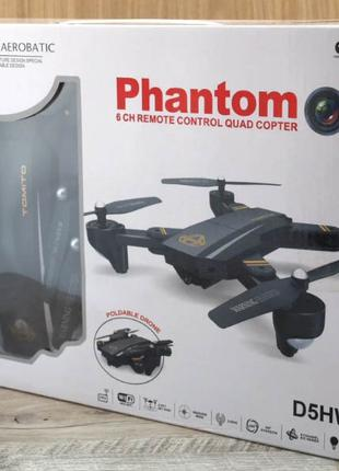 Квадрокоптер Phantom D5HW c WiFi камерой