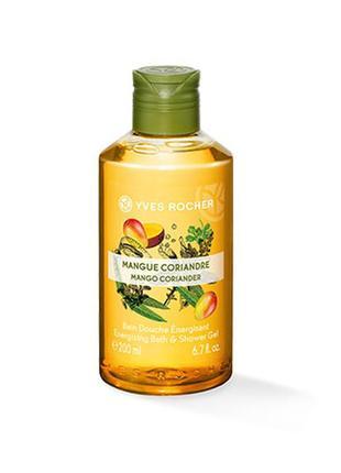 Гель для ванны и душа манго - кориандр 200 ml