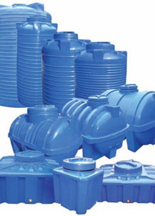 Емкости пластиковые