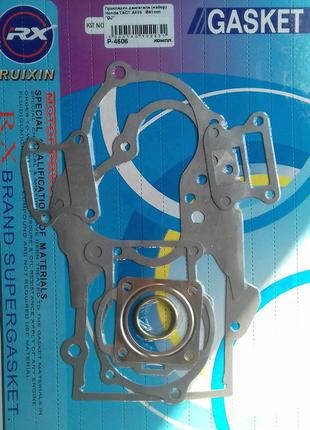 Набор прокладок двигателя Honda Tact af16