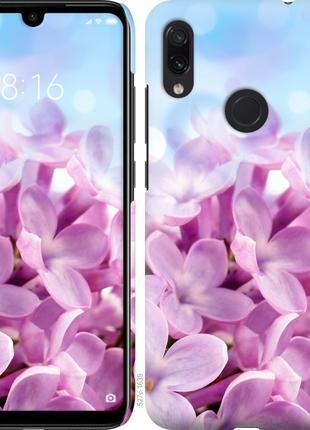Чехол для Xiaomi Redmi Note 7