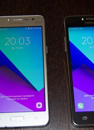 Samsung Galaxy J2 Prime G532F