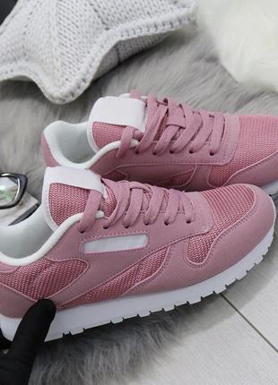 Новые шикарные розовые женские кроссовки