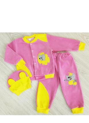 Комплект ясельный для девочки 3-х предметный розовый