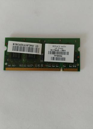 Память DDR2-800,  1GB,  для ноута