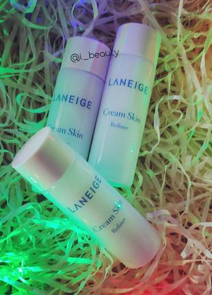 Laneige - cream skin refiner. Кремовий тонік для обличчя 25 мл