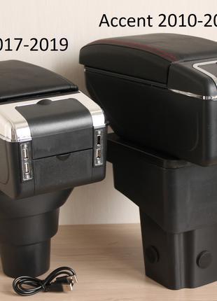 Подлокотник Hyundai Accent 2010-2019 / Kia Rio 2011-2019 / USB
