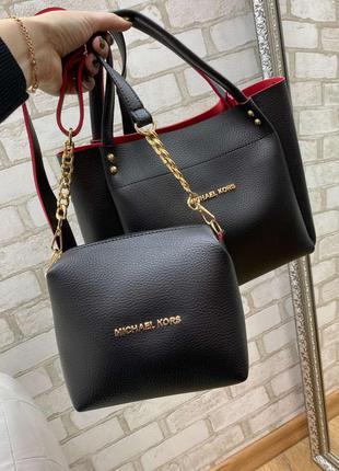 Качественная сумка черная с красной серединкой и клатчем