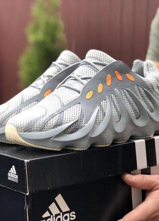 Кроссовки мужские adidas yeezy 451