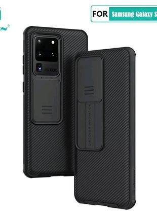 Чехол Nillkin для Samsung Galaxy S20 Ultra